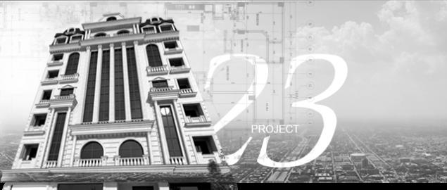 پروژه 23