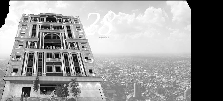 پروژه 28
