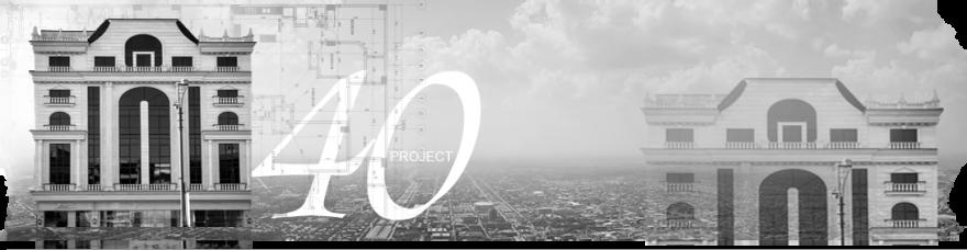 پروژه 40